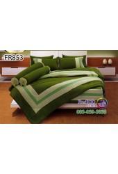 ชุดเครื่องนอนสีพื้น เขียวขี้ม้า ตัดเขียวอ่อน ทูโทน Fair Lady Refine ผ้าปูที่นอน ผ้านวมแฟร์เลดี้ รีไฟน์ FR853