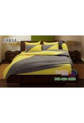 ชุดเครื่องนอนสีพื้น เหลืองเทา ทูโทน Fair Lady Refine ผ้าปูที่นอน ผ้านวมแฟร์เลดี้ รีไฟน์ FR854