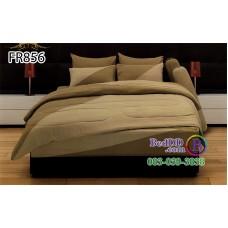 ชุดเครื่องนอนสีพื้น นำ้ตาลเช้ม ตัดนำ้ตาลอ่อน ทูโทน Fair Lady Refine ผ้าปูที่นอน ผ้านวมแฟร์เลดี้ รีไฟน์ FR856