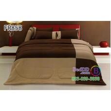 ชุดเครื่องนอนสีพื้น นำ้ตาลเช้ม นำ้ตาลอ่อน ทูโทน Fair Lady Refine ผ้าปูที่นอน ผ้านวมแฟร์เลดี้ รีไฟน์ FR858