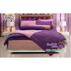 ชุดเครื่องนอนสีพื้น ม่วง ชมพู ทูโทน Fair Lady Refine ผ้าปูที่นอน ผ้านวมแฟร์เลดี้ รีไฟน์ FR862