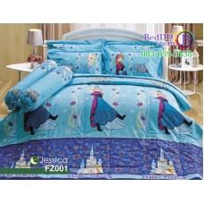ชุดเครื่องนอนลายเอลซ่า โฟรเซ่น Frozen Elsa สีฟ้า Jessica ผ้าปูที่นอน ผ้านวมเจสสิก้า FZ001