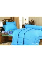 ชุดเครื่องนอนสีพื้นฟ้าสดใส Jessica ผ้าปูที่นอน ผ้านวมเจสสิก้า J-BLUE