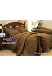 ชุดเครื่องนอนสีพื้นน้ำตาล Jessica ผ้าปูที่นอน ผ้านวมเจสสิก้า J-BROWN