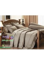 ชุดเครื่องนอนสีพื้นน้ำตาลอ่อน Jessica ผ้าปูที่นอน ผ้านวมเจสสิก้า J-LIGHTBROWN
