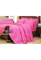 ชุดเครื่องนอนสีพื้นชมพู Jessica ผ้าปูที่นอน ผ้านวมเจสสิก้า J-PINK