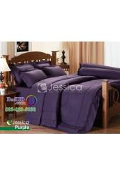ชุดเครื่องนอนสีพื้นม่วง Jessica ผ้าปูที่นอน ผ้านวมเจสสิก้า J-PURPLE