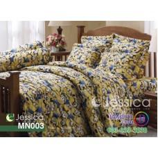 ชุดเครื่องนอนลายมินเนี่ยน Minions พื้นเหลือง Jessica ผ้าปูที่นอน ผ้านวมเจสสิก้า MN003