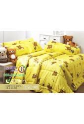 ชุดเครื่องนอนลายริลัคคุมะ Rilakkuma ตัวเล็ก สีเหลือง Jessica ผ้าปูที่นอน ผ้านวม Cotton 100% เจสสิก้า RKC001