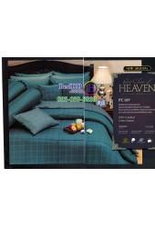 ชุดเครื่องนอนพิมพ์ลายทางโทนสีเขียวสเทอร์ควอยซ์ Premier Satin ผ้าปูที่นอน ผ้านวม Cotton 100% พรีเมียร์ ซาติน PC037