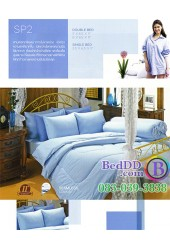 ชุดเครื่องนอนสีพื้น สีฟ้า Premier Satin ผ้าปูที่นอน ผ้านวมพรีเมียร์ ซาติน SP2