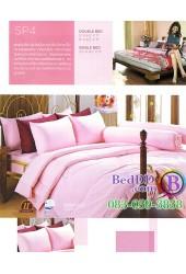 ชุดเครื่องนอนสีพื้น สีชมพู Premier Satin ผ้าปูที่นอน ผ้านวมพรีเมียร์ ซาติน SP4