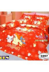ชุดเครื่องนอนลายแฮมทาโร่ Hamtaro ลิขสิทธิ์แท้ Satin ผ้าปูที่นอน ผ้านวมซาติน C057