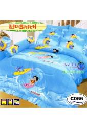 ชุดเครื่องนอนลายลีโล่ สติช Lilo & Stitch ลิขสิทธิ์แท้ Satin ผ้าปูที่นอน ผ้านวมซาติน C066
