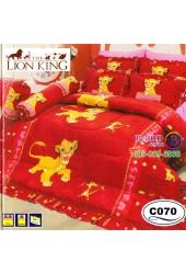 ชุดเครื่องนอนลาย Lion King ลิขสิทธิ์แท้ Satin ผ้าปูที่นอน ผ้านวมซาติน C070