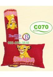หมอนหนุนหมอนข้างลาย Lion King ลิขสิทธิ์แท้ Satin หมอนข้างซาติน C070