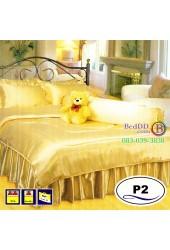 ชุดเครื่องนอนแพรมัน แพรไหม สีเหลืองทอง Satin ผ้าปูที่นอน ผ้านวมซาติน P2