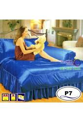 ชุดเครื่องนอนแพรมัน แพรไหม สีน้ำเงิน Satin ผ้าปูที่นอน ผ้านวมซาติน P7