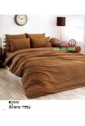 ชุดเครื่องนอนสีพื้นน้ำตาล TOTO ผ้าปูที่นอน ผ้านวมโตโต้ TT-BROWN