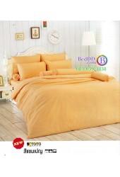 ชุดเครื่องนอนสีพื้นแชมเปญ TOTO ผ้าปูที่นอน ผ้านวมโตโต้ TT-CHAMPAGNE