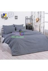 ชุดเครื่องนอนสีพื้น สีเทา TOTO ผ้าปูที่นอน ผ้านวมโตโต้ TT-GRAY
