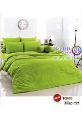 ชุดเครื่องนอนสีพื้นเขียวสด TOTO ผ้าปูที่นอน ผ้านวมโตโต้ TT-GREEN