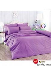 ชุดเครื่องนอนสีพื้นม่วง TOTO ผ้าปูที่นอน ผ้านวมโตโต้ TT-PURPLE