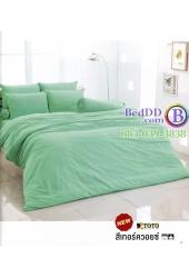 ชุดเครื่องนอนสีพื้นเขียวเทอร์ควอยซ์ TOTO ผ้าปูที่นอน ผ้านวมโตโต้ TT-TURQUOISE