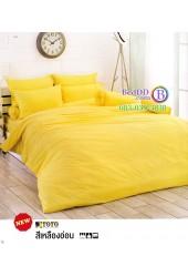 ชุดเครื่องนอนสีพื้นเหลือง TOTO ผ้าปูที่นอน ผ้านวมโตโต้ TT-YELLOW