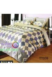 ชุดเครื่องนอนตารางข้าวหลามตัด โทนสีน้ำตาลเทา TOTO ผ้าปูที่นอน ผ้านวมโตโต้ TT039