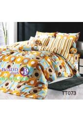 ชุดเครื่องนอนลายวงกลมโดนัท โทนสีน้ำตาล TOTO ผ้าปูที่นอน ผ้านวมโตโต้ TT073