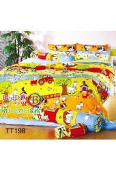 ชุดเครื่องนอนลายการ์ตูนสัตว์ในฟาร์มโทนส้มเหลือง TOTO ผ้าปูที่นอน ผ้านวมโตโต้ TT198
