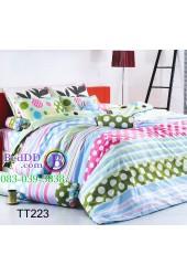 ชุดเครื่องนอนลายจุดคละสี ชมพู เขียว ฟ้า TOTO ผ้าปูที่นอน ผ้านวมโตโต้ TT223