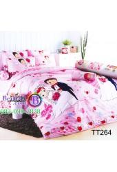 ชุดเครื่องนอนลายคู่แต่งงาน คิวปิด พื้นสีชมพู TOTO ผ้าปูที่นอน ผ้านวมโตโต้ TT264