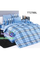 ชุดเครื่องนอนลายตารางใหญ่สีฟ้าน้ำเงิน TOTO ผ้าปูที่นอน ผ้านวมโตโต้ TT278BL