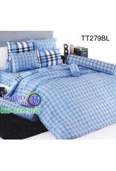 ชุดเครื่องนอนลายตารางสก๊อตเล็กสีฟ้าน้ำเงิน TOTO ผ้าปูที่นอน ผ้านวมโตโต้ TT279BL