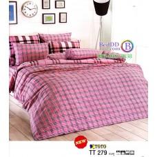 ชุดเครื่องนอนชุดเครื่องนอนลายตารางเล็กสีชมพู TOTO ผ้าปูที่นอน ผ้านวมโตโต้ TT279PI