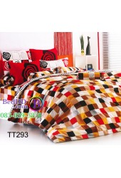 ชุดเครื่องนอนลายตารางโมเสกโทนสีน้ำตาล TOTO ผ้าปูที่นอน ผ้านวมโตโต้ TT293BR