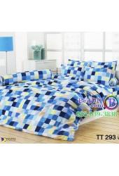 ชุดเครื่องนอนลายตารางโมเสกโทนสีฟ้า TOTO ผ้าปูที่นอน ผ้านวมโตโต้ TT293BL