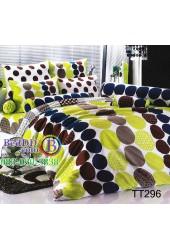 ชุดเครื่องนอนลายจุดสีน้ำตาลเขียวพื้นขาว TOTO ผ้าปูที่นอน ผ้านวมโตโต้ TT296