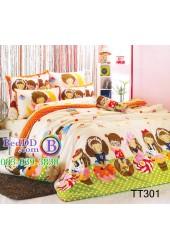 ชุดเครื่องนอนลายการ์ตูนเด็กผู้หญิงโทนเขียวขาว TOTO ผ้าปูที่นอน ผ้านวมโตโต้ TT301