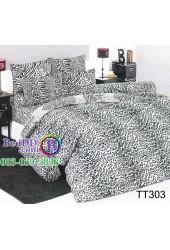 ชุดเครื่องนอนลายขนสัตว์เสือขาว สีขาวดำ ลายสิงโตขาว TOTO ผ้าปูที่นอน ผ้านวมโตโต้ TT303