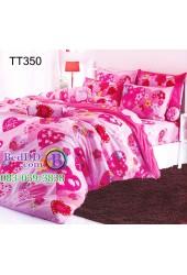 ชุดเครื่องนอนลายหัวใจสีชมพูพื้นสีชมพูอ่อน TOTO ผ้าปูที่นอน ผ้านวมโตโต้ TT350
