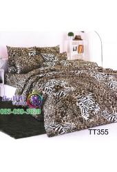 ชุดเครื่องนอนลายขนสัตว์ เสือโคร่ง TOTO ผ้าปูที่นอน ผ้านวมโตโต้ TT355