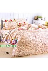 ชุดเครื่องนอนลายกุหลาบเลื้อยดอกเล็ก พื้นสีครีม TOTO ผ้าปูที่นอน ผ้านวมโตโต้ TT360