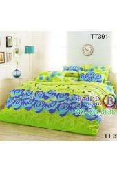 ชุดเครื่องนอนลายดอกกุหลาบสีฟ้า น้ำเงิน พื้นหลังสีเขียว TOTO ผ้าปูที่นอน ผ้านวมโตโต้ TT391
