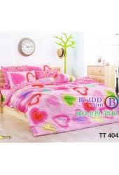 ชุดเครื่องนอนลายหัวใจใหญ่สีชมพูหวาน TOTO ผ้าปูที่นอน ผ้านวมโตโต้ TT404