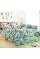 ชุดเครื่องนอนลายดอกไม้โทนสีฟ้า เขียว TOTO ผ้าปูที่นอน ผ้านวมโตโต้ TT410BL