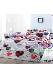 ชุดเครื่องนอนลายหัวใจสีดำแดง ลายใหญ่ พื้นเทา TOTO ผ้าปูที่นอน ผ้านวมโตโต้ TT417