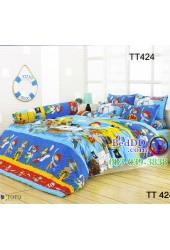 ชุดเครื่องนอนลายการ์ตูนโจรสลัดตัวใหญ่โทนสีฟ้า TOTO ผ้าปูที่นอน ผ้านวมโตโต้ TT424